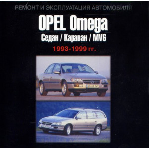 CD OPEL OMEGA SEDAN / CARAVAN / MV6